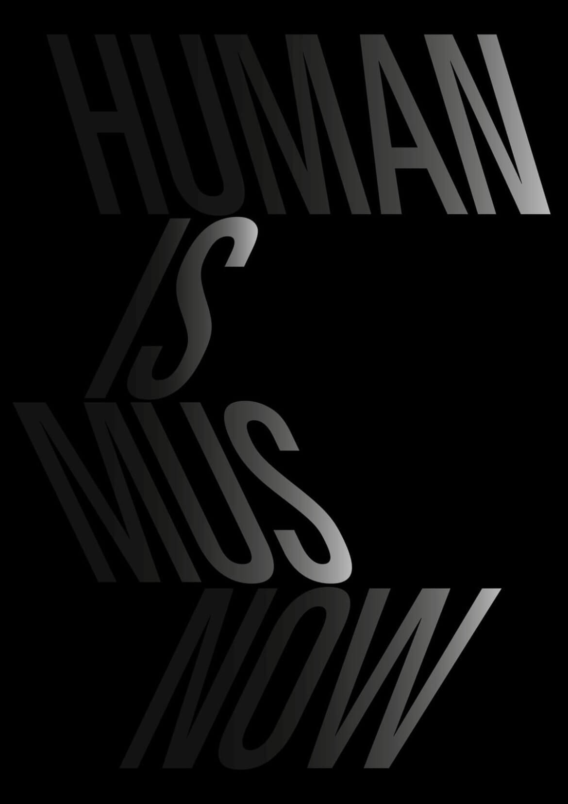 Humanismus | Plakat | Graphicdesign