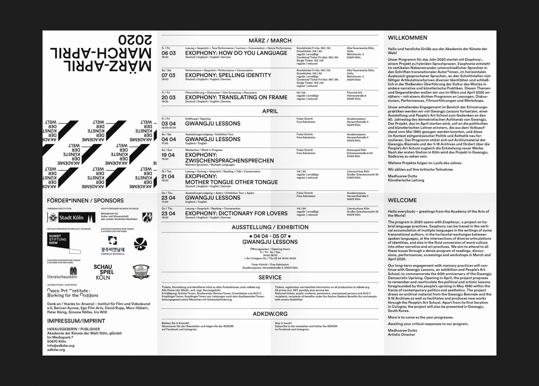 Design | Programm| Exophony
